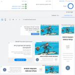 פיננסים- מודעת גוגל מדיה- דסקטופ6