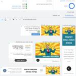 פיננסים- מודעת גוגל מדיה- דסקטופ7