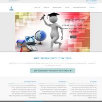 איפיון, בנייה וניהול אתר TopWork סיוע לסטודנטים