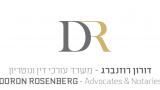 לוגו עורכי דין